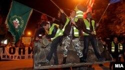 Протести против рестартирањето на Топилницата во Велес