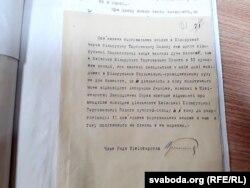 Украінскае МЗС рэкамэндуе спыніць супрацоўніцтва