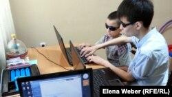 Компьютерный кружок для незрячих детей. Караганда, 18 мая 2014 года.