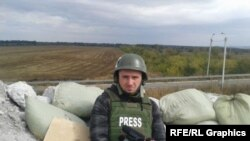 Левко Стек, корреспондент Радио Свобода