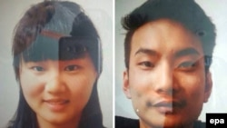 A combo photo of two Chinese nationals, Li Xinheng (L) and Lu Ling Lina, who were abducted in Quetta in May