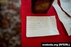 Нататка ад невядомага манаха, які схаваў рэліквіі ў 1940 годзе