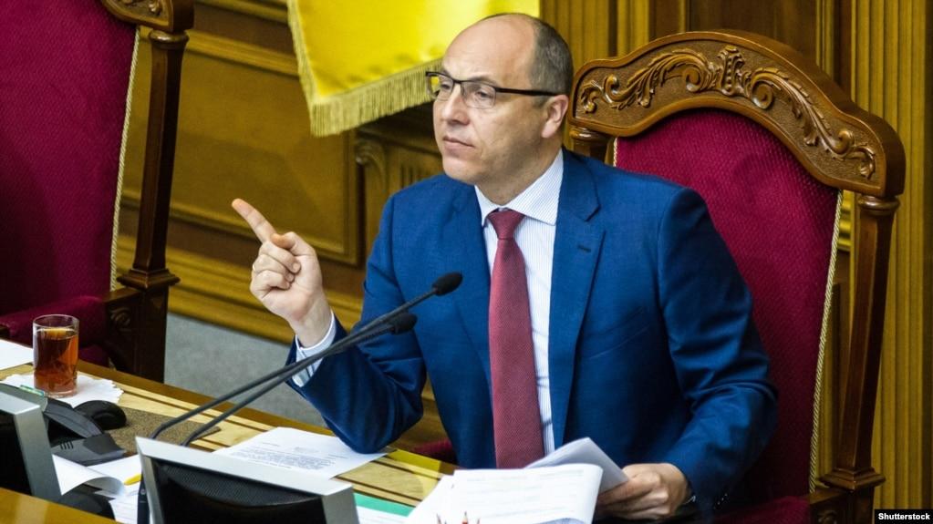 Парубій просить апарат Верховної Ради якомога швидше направити підписаний ним документ до Адміністрації президента