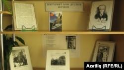 Татар теле бүлмәсендәге күргәзмә