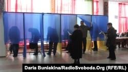 Избори во Украина.