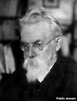 Володимир Вернадський (1863–1945), один із засновників Української академії наук, дійсний член та її перший голова-президент (з 1918 року)