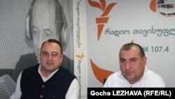 ირაკლი დოლაბერიძე (მარცხნივ) და კახი კახიაშვილი.