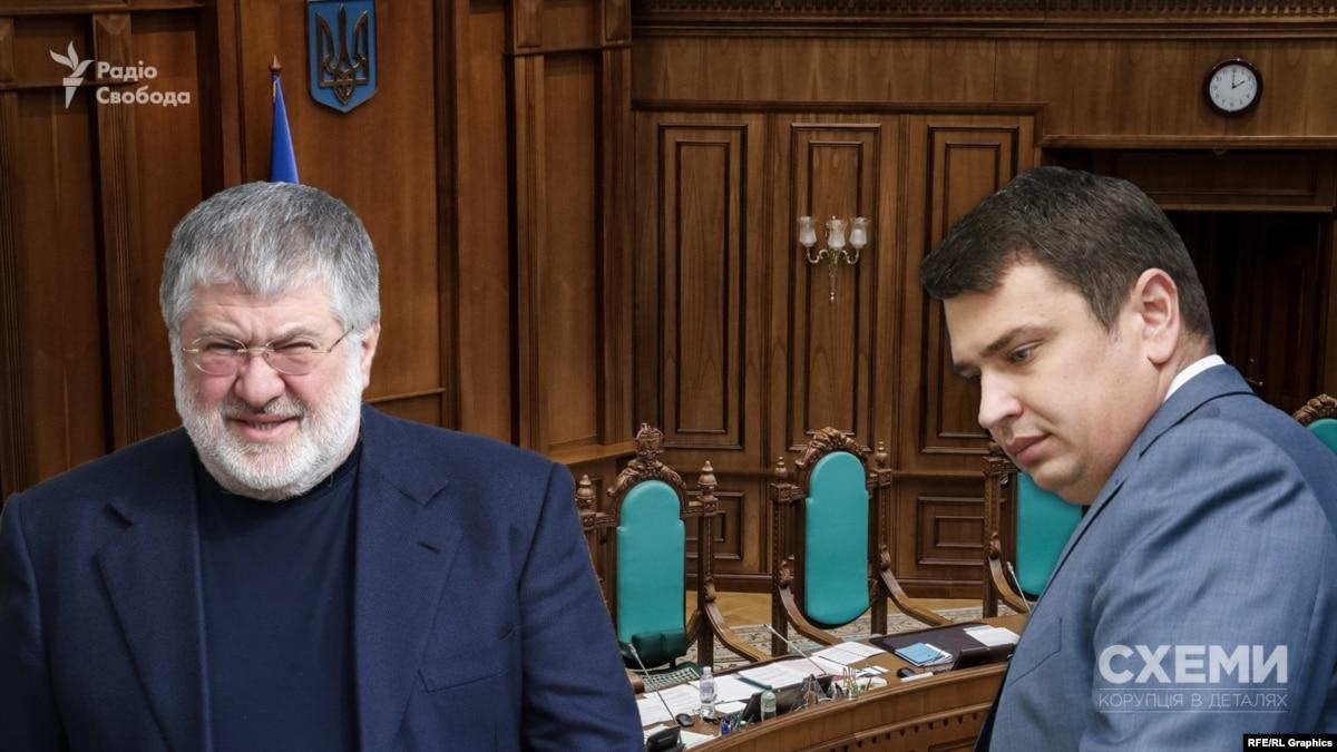 Конституційний суд позбавив НАБУ однієї з ключових функцій на вимогу заводу Коломойського