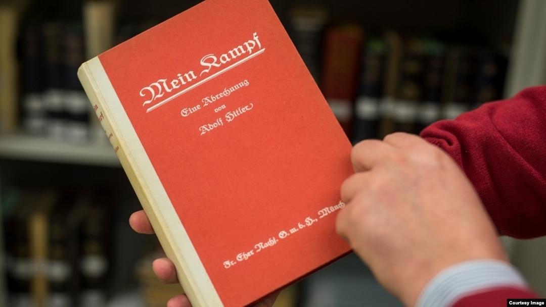 книга адольф гитлер майн кампф читать онлайн
