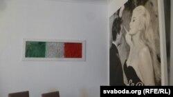 Інтэр'ер з італьянскім трыкалёрам, выкладзеным з пасты