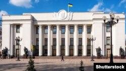 У нинішньому складі парламенту 424 депутати
