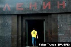 Колумбийские болельщики в мавзолее Ленина в Москве во время чемпионата мира по футболу 2018 года
