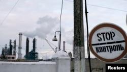 Хімічний завод «Стирол» у Горлівці нині контролюють бойовики угруповання «ДНР», архівне фото 2009 рік)