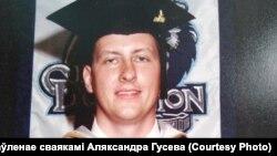 Аляксандар Гусеў