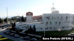 """Zgrada """"Limenka"""", Podgorica"""