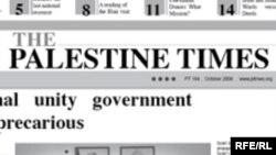 دست اندرکاران روزنامه « فلسطين تايمز » ، بر استقلال فکری و سياسی روزنامه تأکيد کردند و گفتند به هيچ يک از جناح های فلسطينی وابسته نيستند .