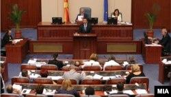 110 собраниска седница за избор на нови министри.