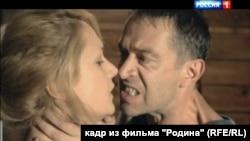 "Кадр из сериала ""Родина"""