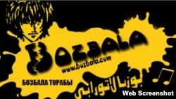 Қытайдағы bozbala.com сайтының скриншоты.