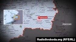 Місто Ровеньки Луганської області