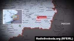 Город Ровеньки Луганской области