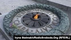 Вічний вогонь у меморіальному комплексі «Парк Вічної Слави» у Києві