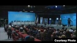 مؤتمر المعارضة الإيرانية