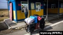 КПВВ «Каланчак» на админгранице с Крымом (архивное фото)