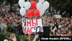 Мітинг на підтримку опозиційної кандидатки Світлани Тихановської. Гомель, 26 липня 2020 року