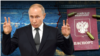Скільки б Путін не роздавав паспорти українцям, ажіотажу не буде – Саакян