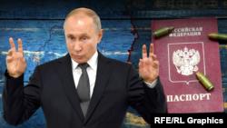 Президент России Владимир Путин и российские паспорта (коллаж)
