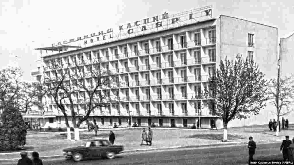Гостиница Каспий, ул. Буйнакского, 1970-1980-е гг.