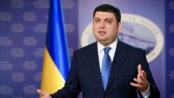 Ваша Свобода | Україна - Ізраїль: про що домовиться Гройсман