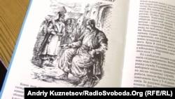 Knjiga o Kozacima