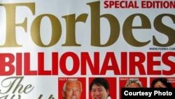 """""""Forbes"""" žurnalynyň baş sahypasy"""