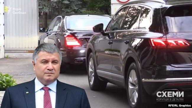 А також голова МВС Арсен Аваков
