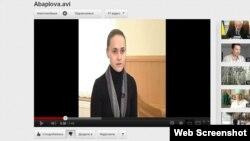 Юлія Абаплова, співкамерниця Тимошенко дала інтерв'ю