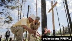 Мітынг «Дзень памяці пра генацыд» у Курапатах