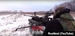 Гвинтівка «Сепаратист»