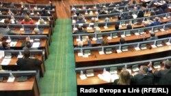 Foto nga arkivi - Kuvendi i Kosovës