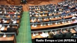 Kuvendi i Republikës së Kosovës