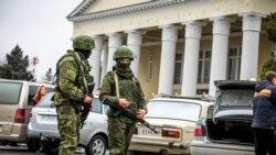 Уроки аннексии Крыма | Доброе утро, Крым!