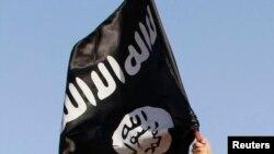 د داعش ډلې بیرغ