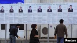 Türkmenistanda prezident wezipesine dalaşgär hökmünde ýurduň häzirki prezidenti Gurbanguly Berdimuhamedow bilen bilelikde ýene 7 adam resmi hasaba alyndy.
