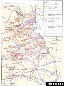 Восточный фронт Гражданской войны в России, весна 1919: наступление белых и контрнаступление красных