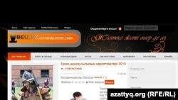 beu.kz сайтының бір көрінісі