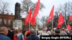 Пикет в честь 200-летия Маркса