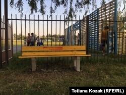 Лавки від кандидата Валерія Мошенського у Біловодську