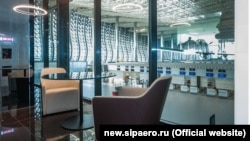Вип-зал аэропорта «Симферополь»