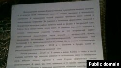 UZDEMFUNDSUISSE ташкилоти расмий сайтидан олинган сурат